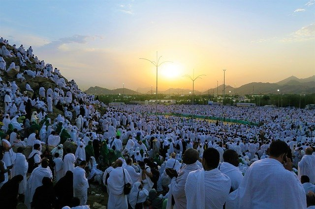 Badan Pengelola Keuangan Haji